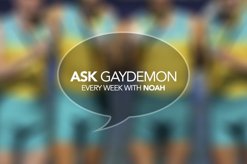 Ask GayDemon: Bulge Watching in Mixed Company