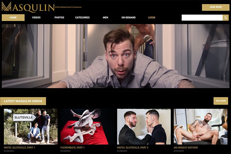 New Site: Masquilin