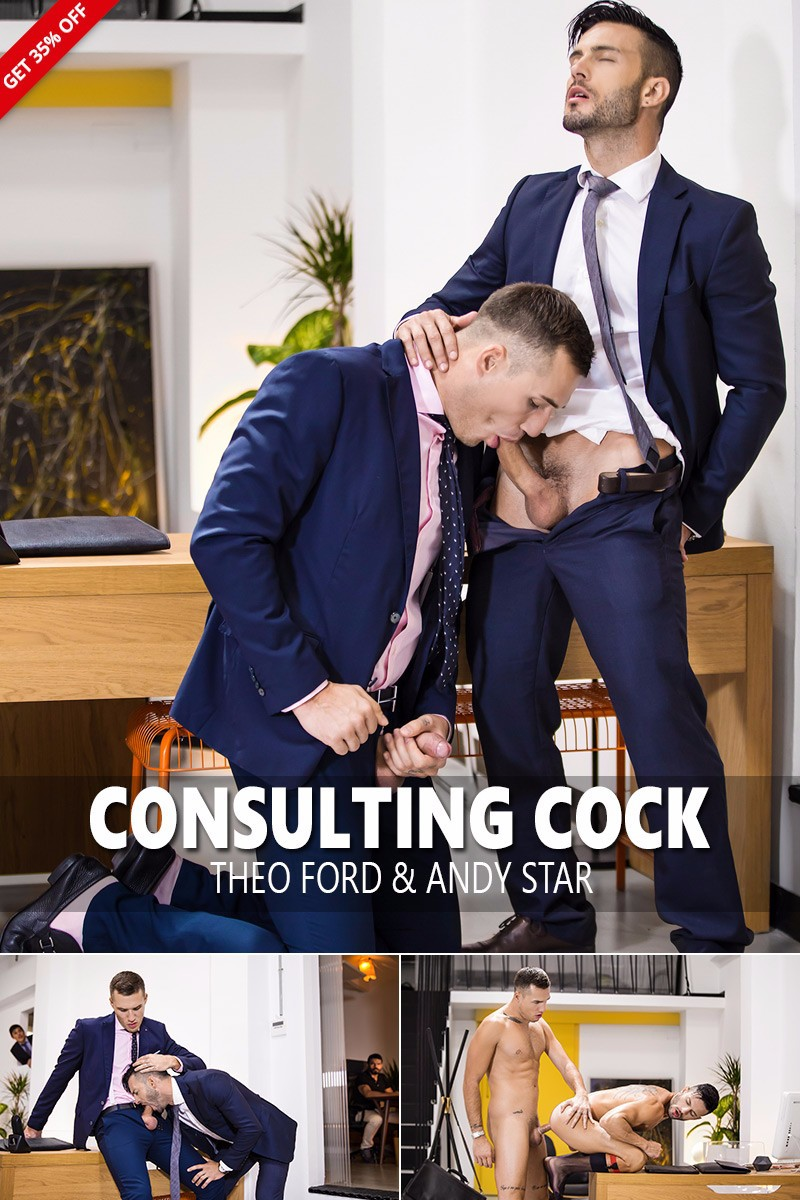 """Consulting Cock"" with Theo Ford & Andy Star"