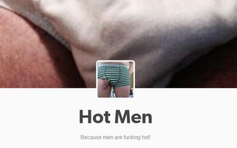 Hot Men Pictures