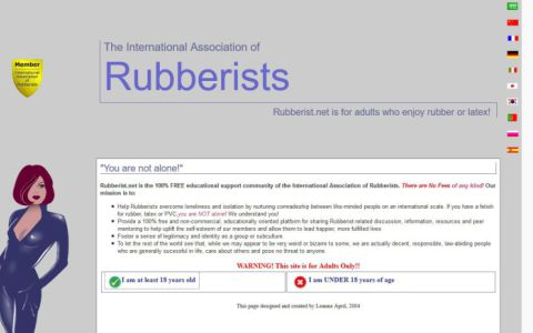 International Association of Rubberists