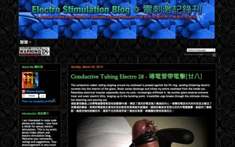 Electro Stimulation Blog