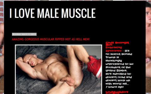I love Male Muscle