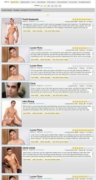 member area screenshot from XXX Asian Gays