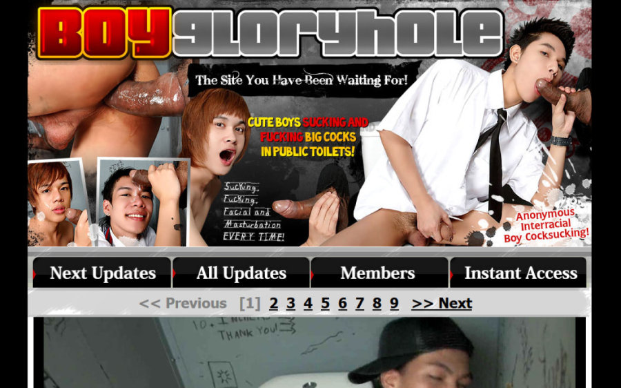 Boy Gloryhole tour page screenshot